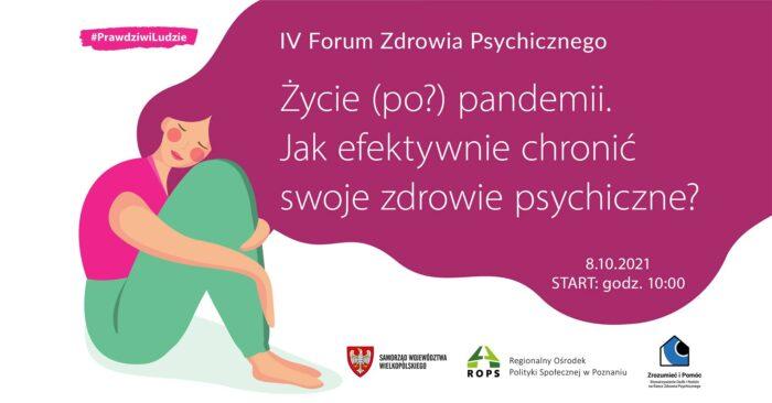 """Grafika promująca wydarzenie. Kobiece włosy układają się w duże filetowe pole, przypominające kształtem chmurę. Na tym polu tytuł spotkania: """"Życie (po?) pandemii. Jak efektywnie chronić swoje zdrowie psychiczne?""""."""